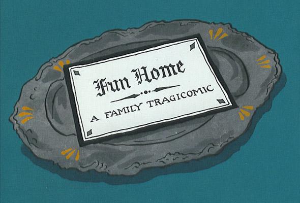fun_home